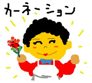 Cocolog_oekaki_2009_05_09_13_26