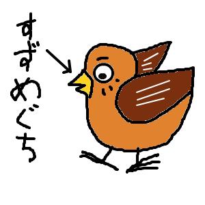 Cocolog_oekaki_2011_03_21_17_16
