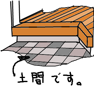 Cocolog_oekaki_2011_03_31_17_01