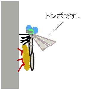 Cocolog_oekaki_2012_07_04_11_12