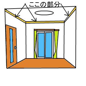 Cocolog_oekaki_2013_08_21_23_19