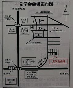 Isihara11110