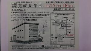 Isihara119